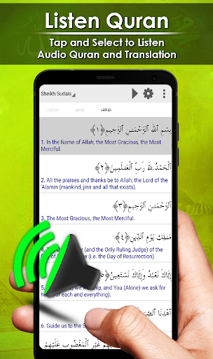 Free download Al Quran APK for Android