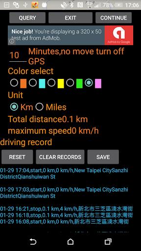 58 SpeedoMeter