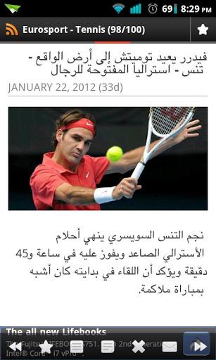 Sports News Akhbar Ryadah