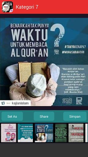 Dp Kata Mutiara Islam For Samsung Galaxy J3 2017 Free Download