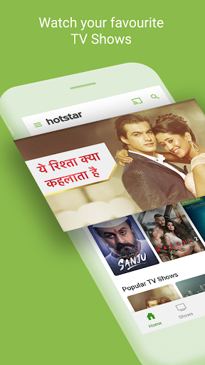 Hotstar for Samsung Galaxy Ace S5830 - free download APK