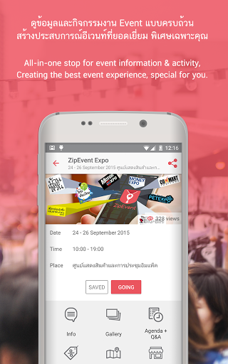 ZipEvent - Events in pocket