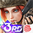 icon Rules of Survival 1.610377.510100
