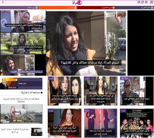 ChoufTV - ChoufTV