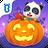 icon Playhouse 8.49.09.00