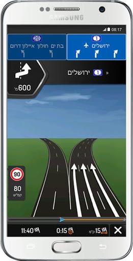 iGO Nextgen Gift edition for Samsung Galaxy S9 SD845 - free