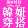 icon com.nineyi.shop.s000478
