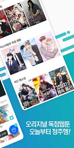 Mr. Blue - Cartoon, Webtoon, Free Cartoon, Free Novel