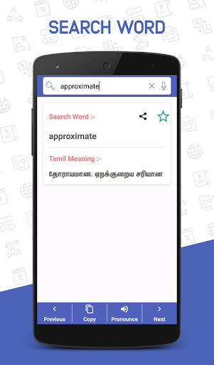 English to Tamil Dictionary for Sansui Horizon 1 - free download APK