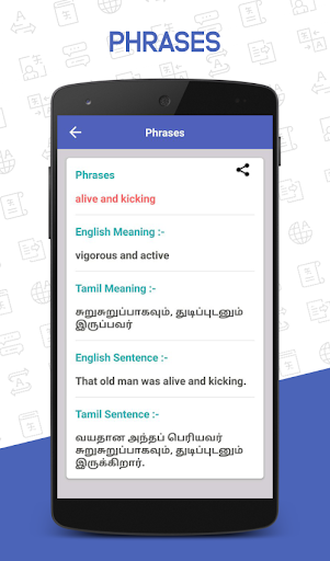 English to Tamil Dictionary for Swipe Konnect 4G - free download APK