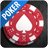 icon World Poker 1.137