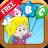 icon Kids ABC Games 1.9