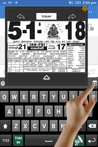 Ezhuthani - Tamil Keyboard for Lenovo K6 Power - free