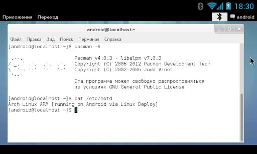 Linux Deploy for LG V20 - free download APK file for V20