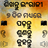 icon Oriya to English Speaking 27.0
