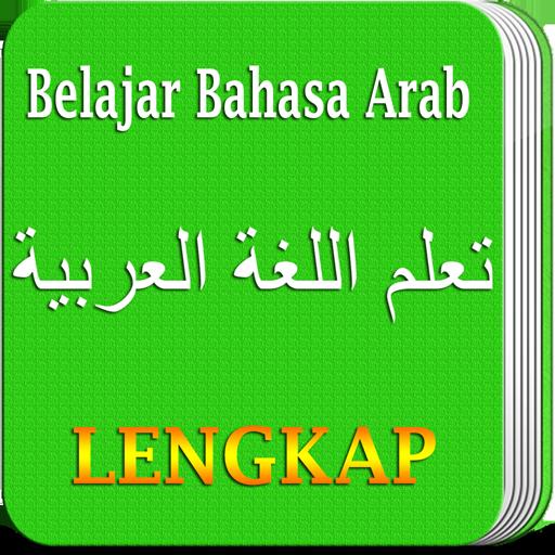Learn Complete Arabic