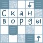 icon com.leybmax.crosswordsnew