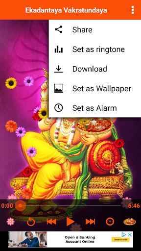hindi song ganesh ringtone