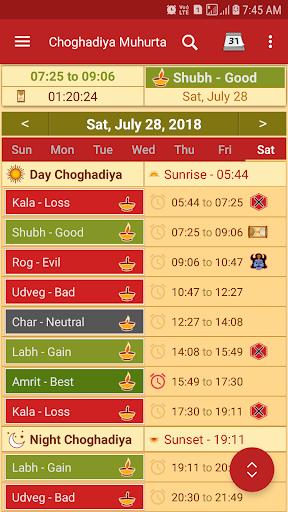Free download Hindu Calendar - Drik Panchang APK for Android