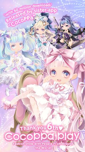 Star Girl Fashion❤CocoPPa Play