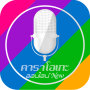 icon com.intarasoft.karaokeonline