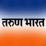 icon Tarun Bharat