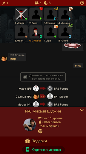 Killer Mafia
