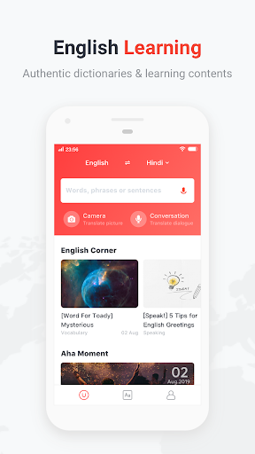 Free download U-Dictionary: English offline APK for Android