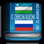 icon namangan.nisd.uz.uzbekrussozlashgich