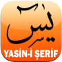 icon Yasin-i Şerif