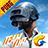 icon PUBG MOBILE 0.14.0