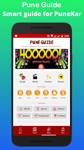 p-Indicator - Pune City Guide