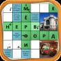 icon blutbad.crosswords_mania