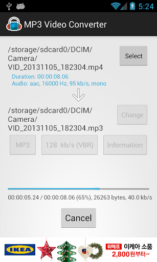MP3 Video Converter for Samsung Galaxy Y S5360 - free