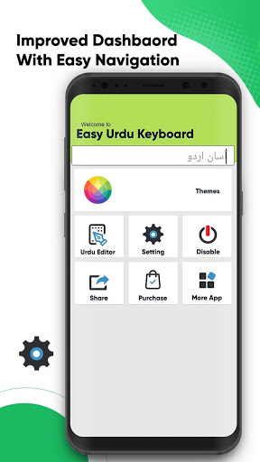 Easy Urdu Keyboard for Samsung Galaxy S6 Edge - free download APK