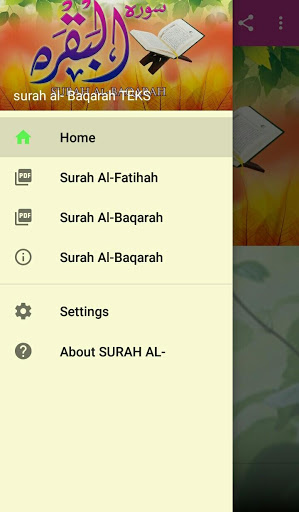 Free download SURAH AL-BAQARAH APK for Android