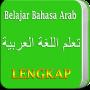 icon Belajar Bahasa Arab