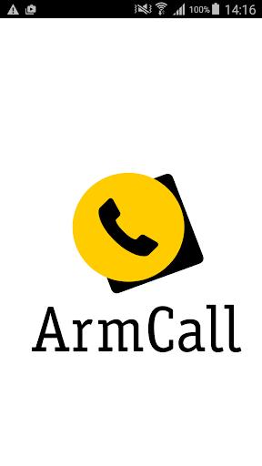 ArmCall