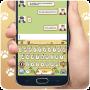 icon Keyboard - Lovely Puppy cute Free Emoji Theme