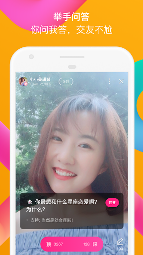 Momo dating app for pc