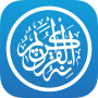 icon Quran Pro Muslim: MP3 Audio offline & Read Tafsir