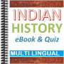 icon India History Quiz