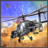 icon Helicopter Fleet Counter 1.2.1