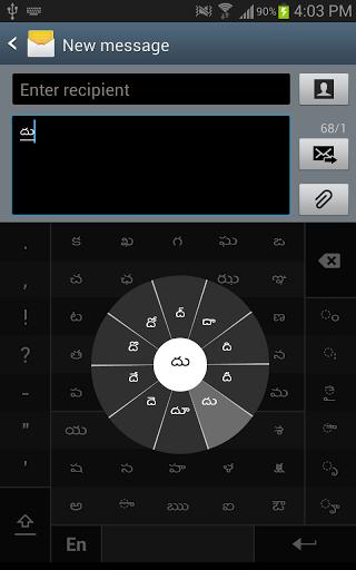Swarachakra Telugu Keyboard for Samsung Galaxy J7 Prime