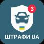 icon Traffic Tickets UA - Insurance & CTP