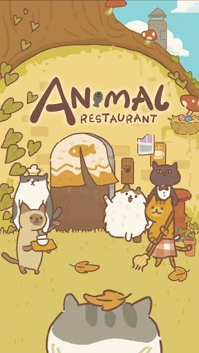 Animal Restaurant