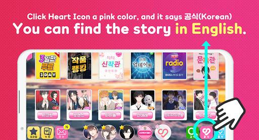 Secret Love - Dating game