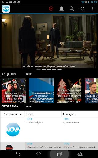 Nova Television