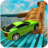 icon Real Impossible Tracks 2.0.0126