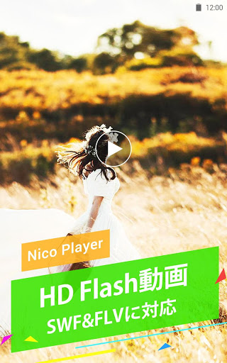 Nico Player: SWF FLV Video Game Player